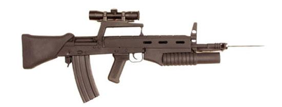 карабин Бакалова ШКБ с примкнутым штык ножом и подствольным гранатоётом 01