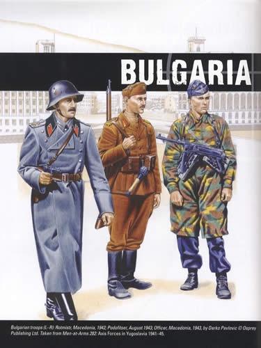15 Обложка книги Армия Болгарии во Второй мировой войне