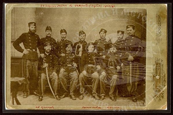 Участники Второй Болгарской легии (1867—1868 гг.). В. Левский третий слева в первом ряду 05