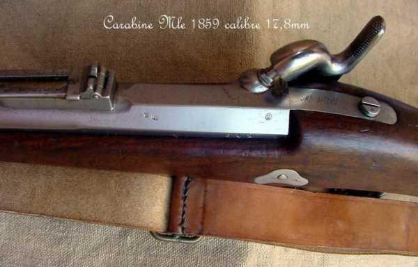 collection de fusils par alain gillot carabine mle 59 11f