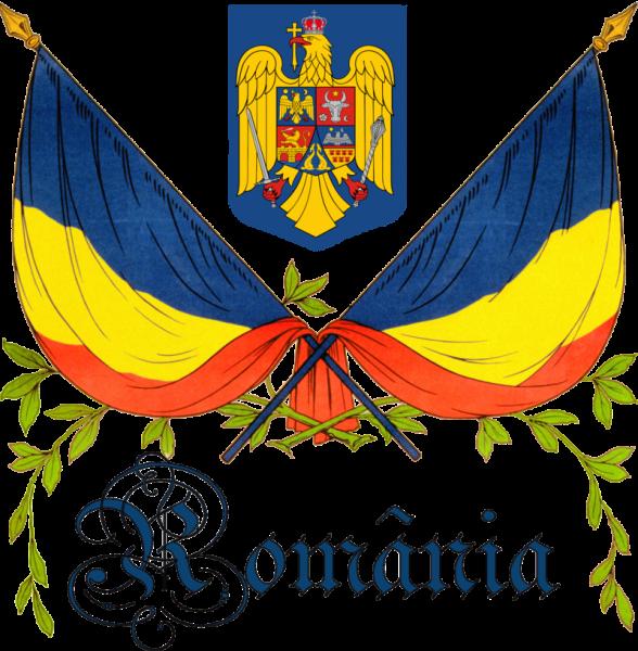 800px Symbols of Romania