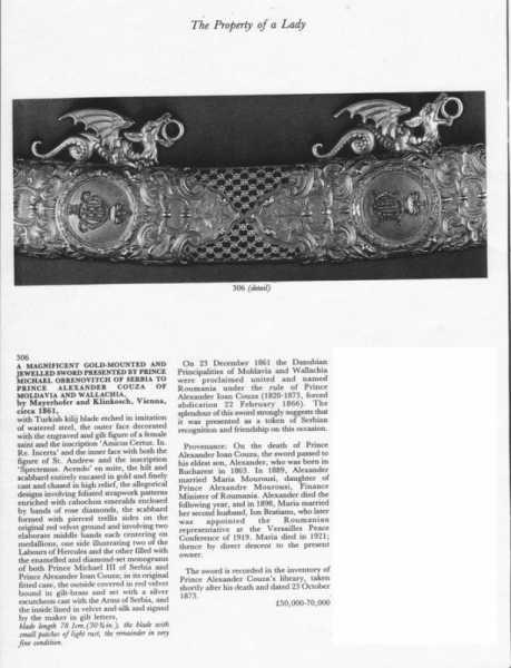 Сабля, подаренная князем Михаилом Обреновичем румынскому князю Александру на коронацию 03