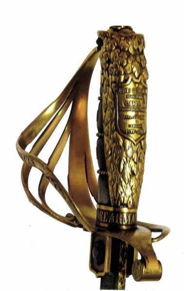 Сабля румынского короля Кароля I 08