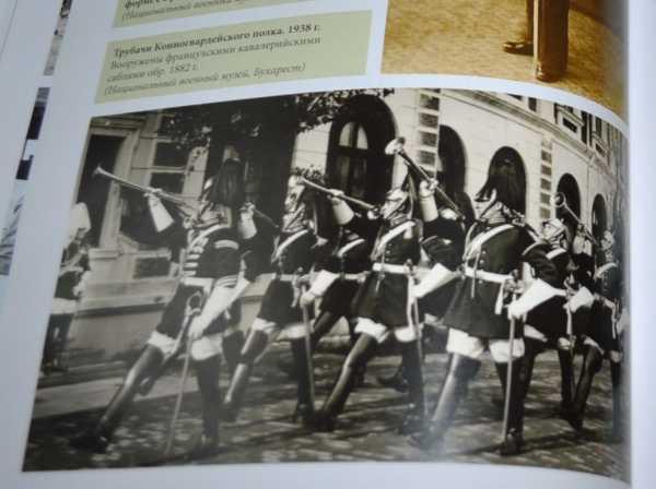 Трубачи Конногвардейского полка с французскими кавалерийскими палашами обр. 1882 года (1938 год) — копия