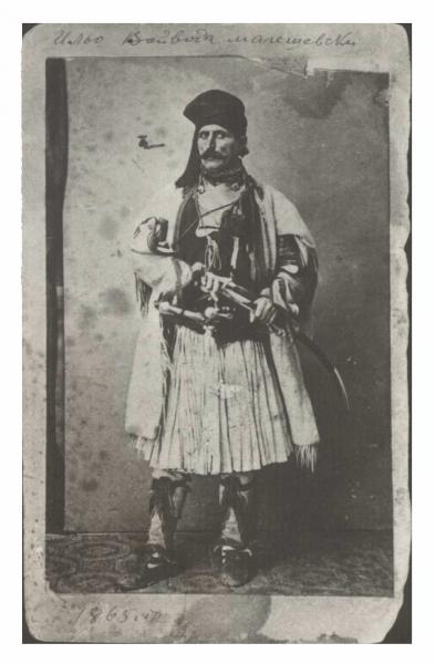 Войвода, Белград, 1862 год