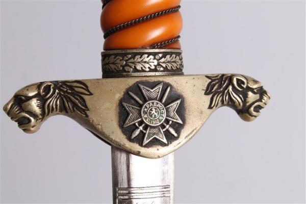 болгарский офицерский армейский обр. 1936 года 08
