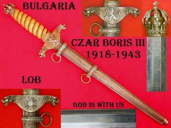 болгарский офицерский армейский обр. 1936 года 36
