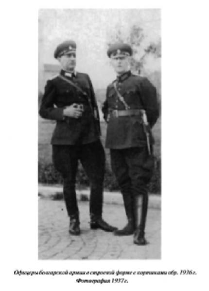 болгарской армии в строевой форме и армейскими кортиками обр. 1936 года (фото 1937 года) 02