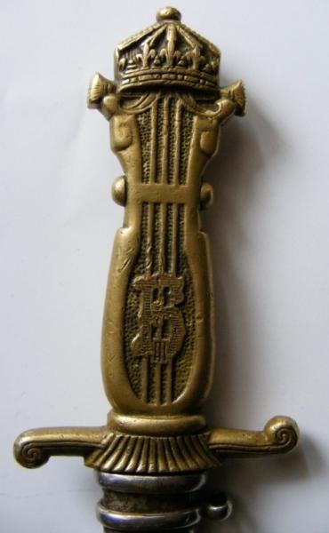 музыкантов Царского военного симфонического оркестра обр. 1938 года 12