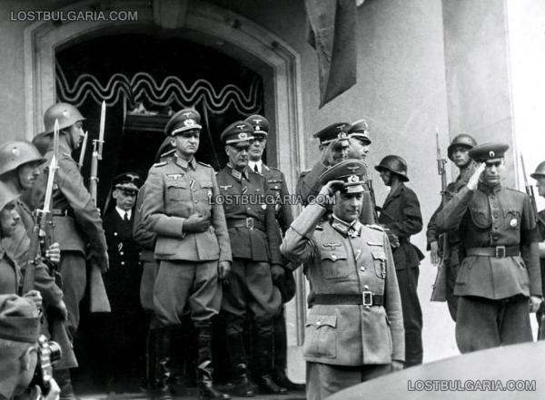 за Н.В.Цар Борис III, отслужена в деня на погребението му