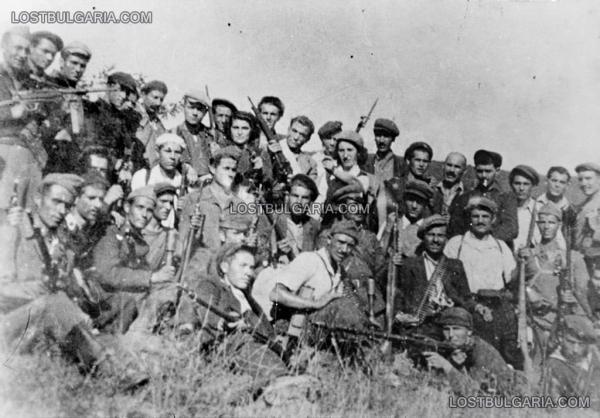 от търговищкия и шуменско преславския партизански отряди, заснети преди слизането си в село Кочово (Шуменско) на 8 септември 1944 г.