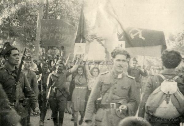 """в Горна Джумая (днес Благоевград), вероятно от отряд """"Никола Калъпчиев"""", 9 септември 1944 г."""