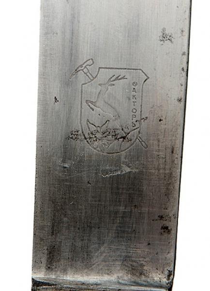 11 Нож болгарской молодёжной организации «Бранник» обр. 1941 года 07