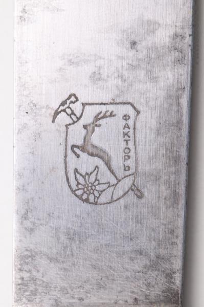 32 Нож болгарской молодёжной организации «Бранник» обр. 1941 года 29