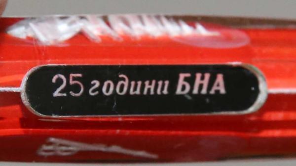 B25Q1980.JPG.c761322c2d8b59b379c1eb88525c9c80