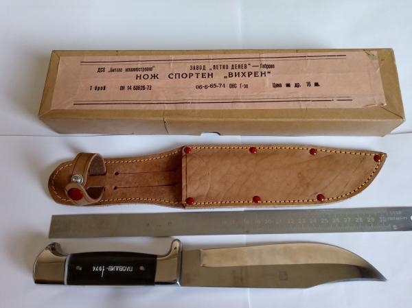 спортивный нож Вихрен 01