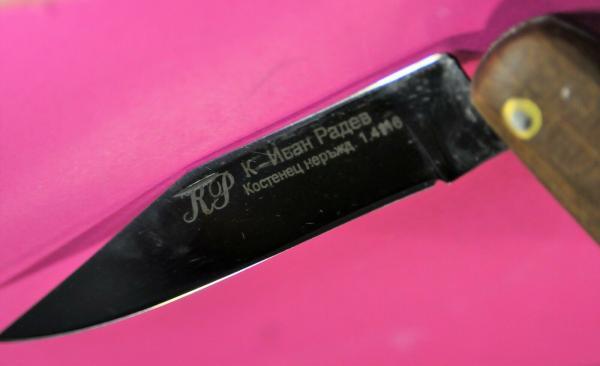 складной нож (XX в.) 12 08
