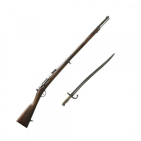 Шасспо обр. 1866 года (Fusil modèle 1866) и штык к ней 02