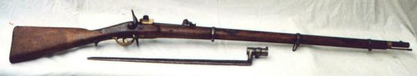 винтовка Крнка и трёхгранный игольчатый штык к ней 02