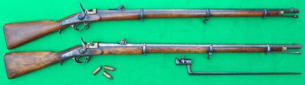 6 линейная однозарядная передельная винтовка системы Крнка (переделанная из пехотной и стрелковой винтовок) 01