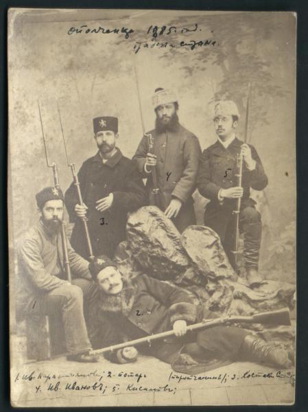 Studio portrait of volunteer combatants at the Serbo Bulgarian War in 1885