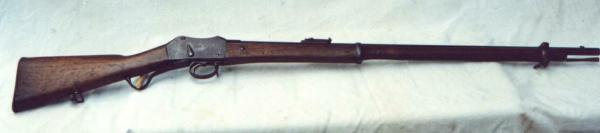 M1874 Type B Turkish Peabody Martini