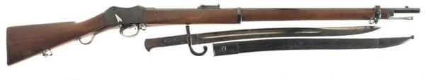 винтока Пибоди со штыком с клинком ятаганного типа 01