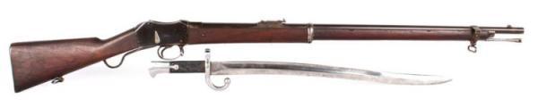 винтока Пибоди со штыком с клинком ятаганного типа 02