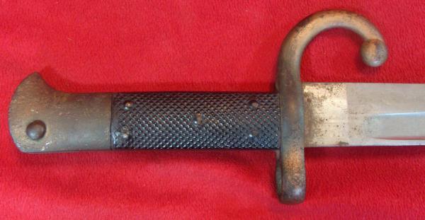 для унтер офицерского состава обр. 1874 года к винтовке Пибоди 25