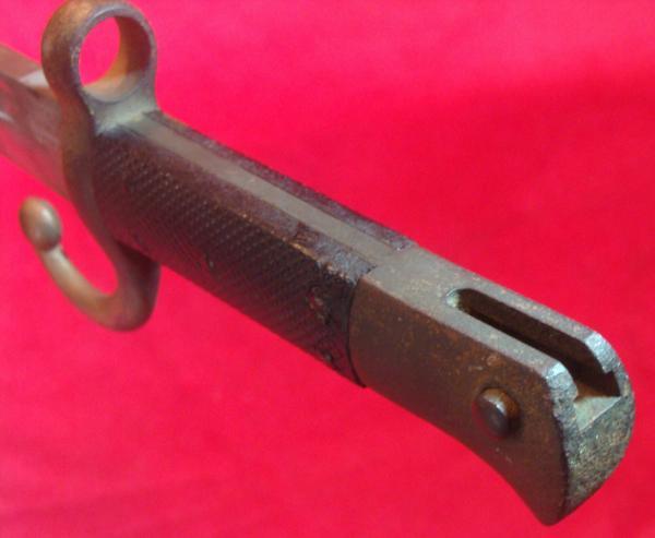для унтер офицерского состава обр. 1874 года к винтовке Пибоди 27