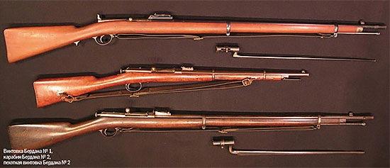 Бердана №1, карабин Бердана №2, пехотная винтовка Бердана №2