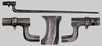 к 4,2 линейной винтовке обр. 1870 г. («система Бердан №2») 02
