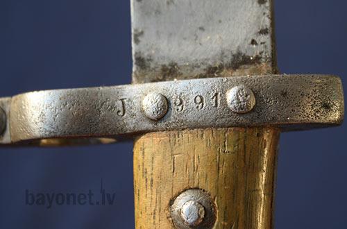 сербский обр. 1880 года к пехотной винтовке Маузера Миловановича обр. 1878 80 года 34