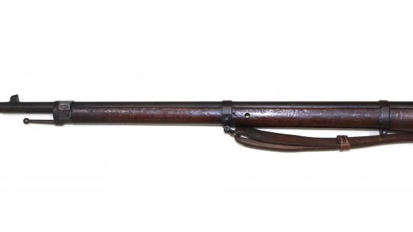 Манлихера обр. 1888 года (08)