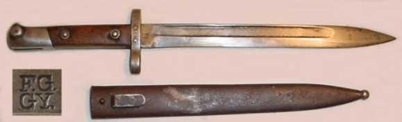 обр. 1888 90 года к винтовке Манлихера производства Будапешт