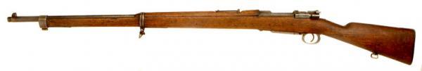 7,65 мм турецкая винтовка системы Маузера обр. 1893 года 02