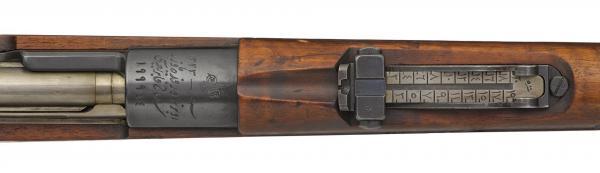 7,65 мм турецкая винтовка Маузера обр. 1903 года 07