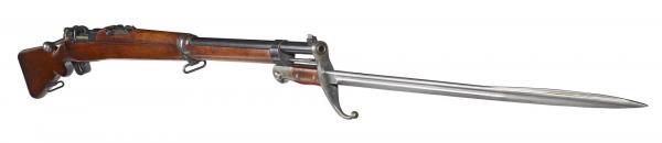 7,65 мм турецкая винтовка Маузера обр. 1903 года 03