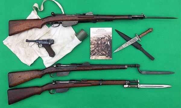 02 Вооружение болгарских штурмовых групп периода ПМВ 01