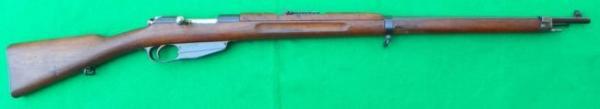 6 мм винтовка Mannlicher M1893 Румынского образца 01