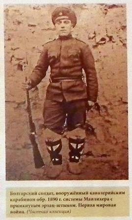 солдат с карабином Манлихера М1890 с примкнутым эрзац штыком. ПМВ