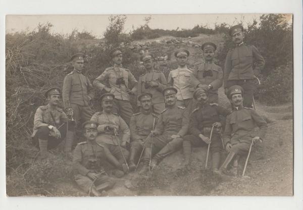 Bulgarian Officers ww1 with Binoculars Military Field Photo
