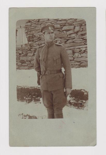 Bulgarian Officer w Pistol and Dagger Portrait Military ww1