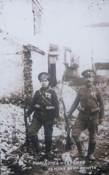Donka and Stavri Ushlinovi
