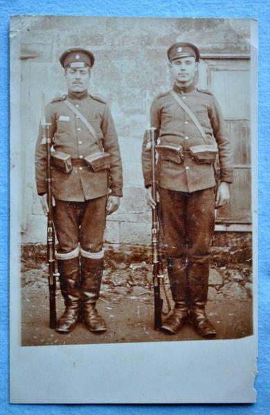 WWI RPPC of 2 Bulgarian Privates w Rifles