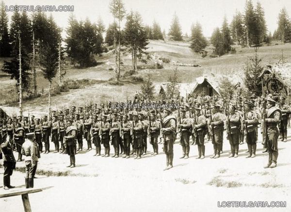 на рота от 38 ми пехотен Одрински полк при с. Кюстенджик, 12 юни 1916 г.