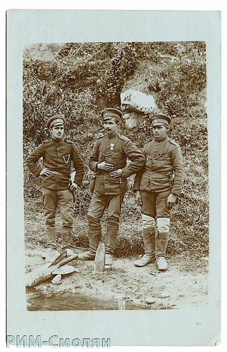 военнослужащие. ПМВ, 03.12.1917