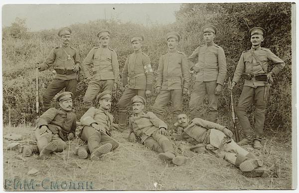 военнослужащие. ПМВ, 07.08.1918