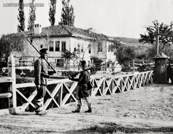 пост на българо турската граница на мост над река Марица (границата минава по средата на реката), 1915 г.