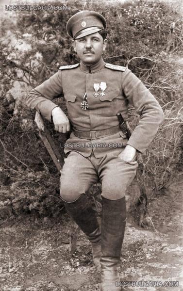 на 10 та рота от 33 ти пехотен полк, отличен с български и германски ордени за храброст. ПМВ, 20 април 1918 г.